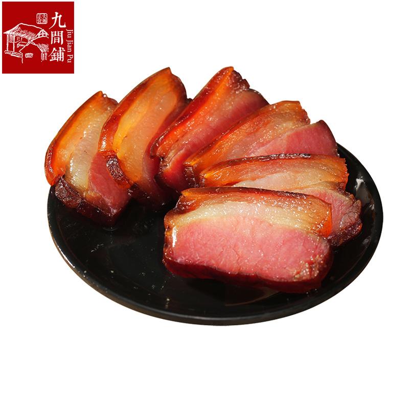九间铺 湖南特产湘西后腿腊肉500g正宗农家自制柴火烟薰腊肉咸肉