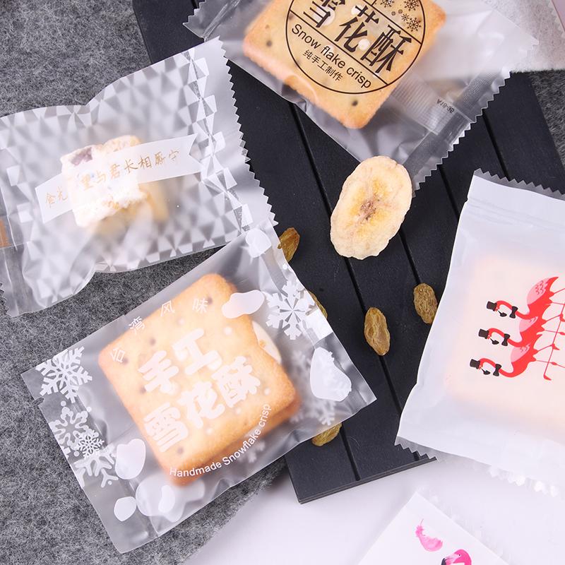 雪花酥机封包装袋方糖酥曲奇饼干牛扎饼食品饼干透明自封袋子