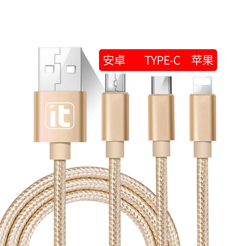 XIT 三星安卓手机苹果7plus数据线iPhone6s小米华为type-c充电线