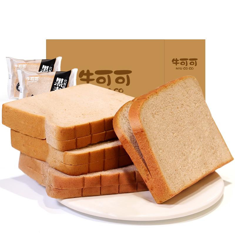 牛可可黑麦代餐面包低卡无糖粗粮吐司代餐饱腹感顶饿早餐食品整箱
