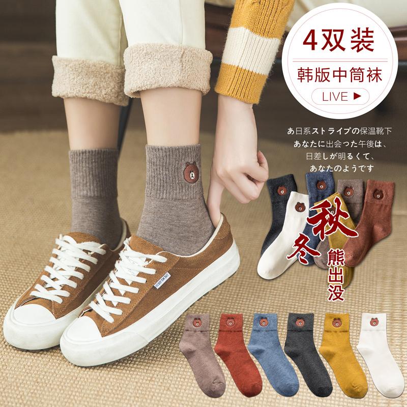 袜子女中筒袜韩版学院风冬天加厚长筒堆堆袜韩国秋冬款潮女士棉袜