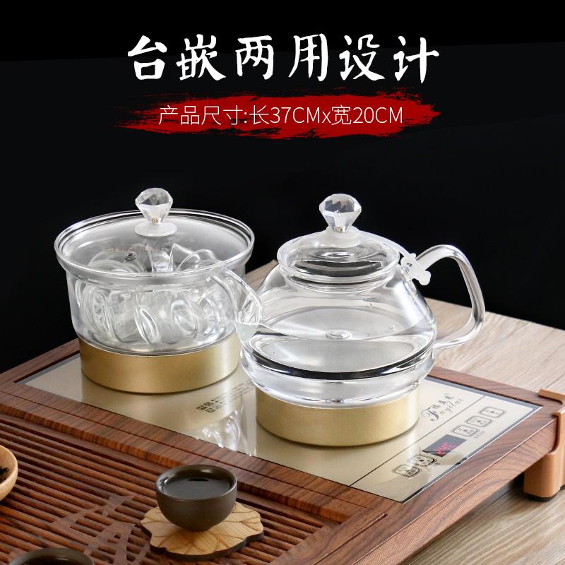 全自动底部上水壶电热烧水壶套装家用煮抽水式自吸电磁炉泡茶具器