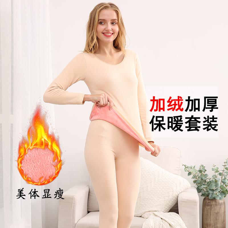 薄款37度恒温超薄发热保暖内衣女美体秋衣秋裤套装衣服棉毛衫女士