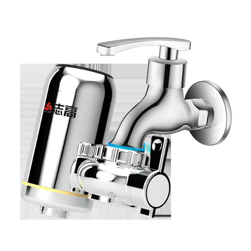 志高电热水龙头免安装速热家用即热式加热接驳式厨房宝小型热水器