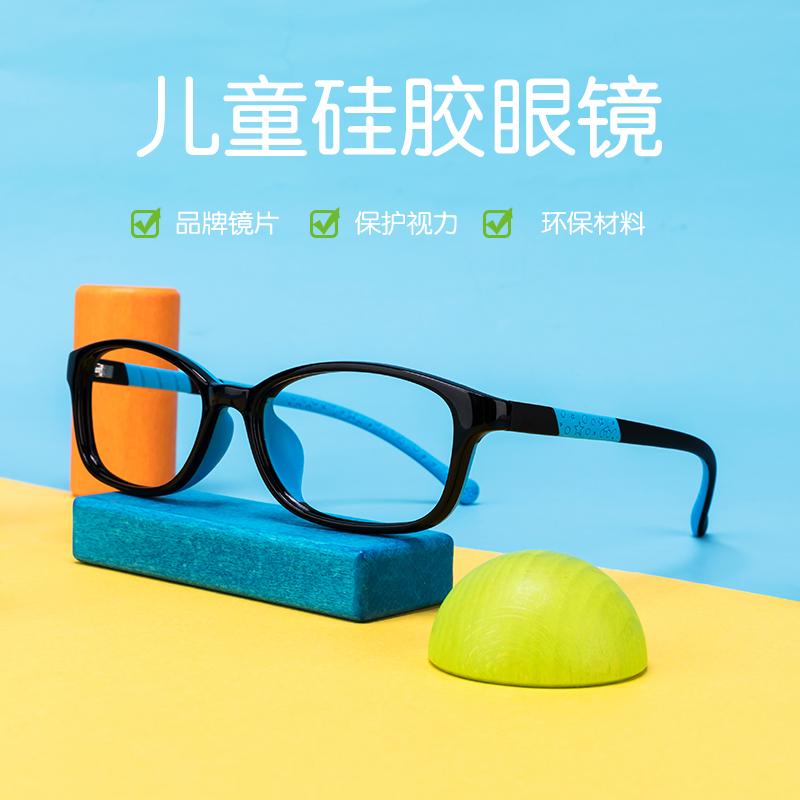 硅胶儿童眼镜框学生远视散光弱视眼睛超轻近视眼镜架男女孩配眼镜
