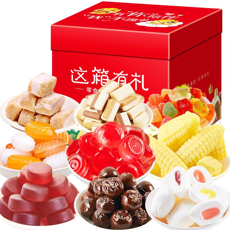徐福记婚庆结婚喜糖果好吃不贵的网红小零食大礼包喜糖散装批发