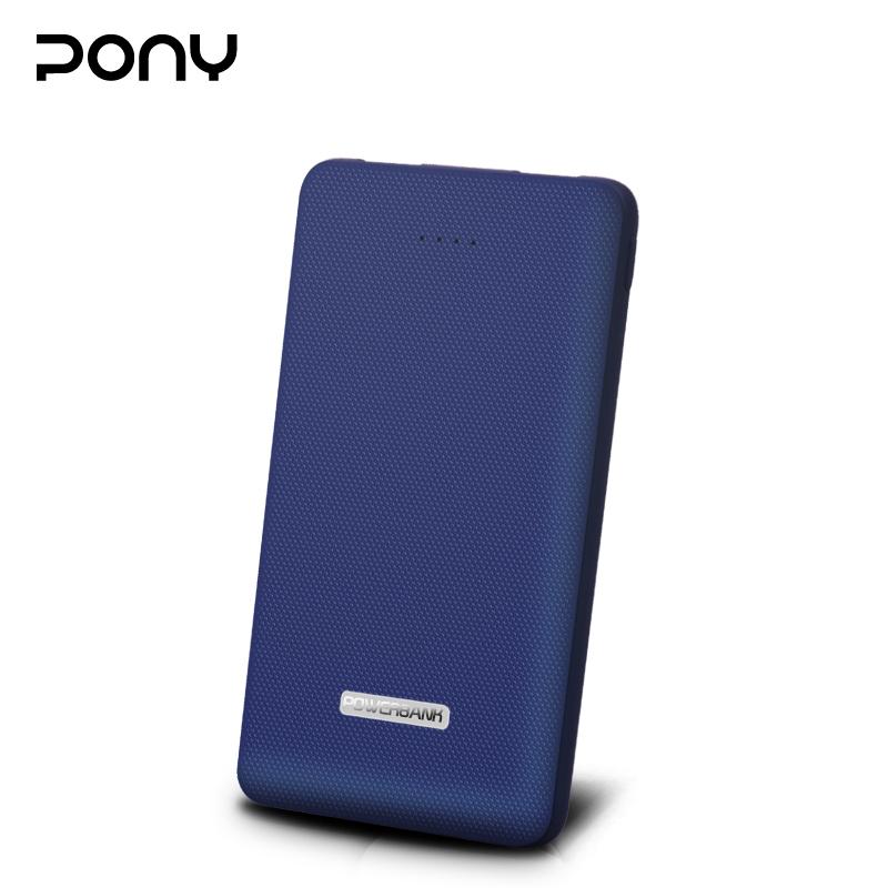 企业定制超薄便携大容量10000m毫安充电宝手机通用礼品移动电源