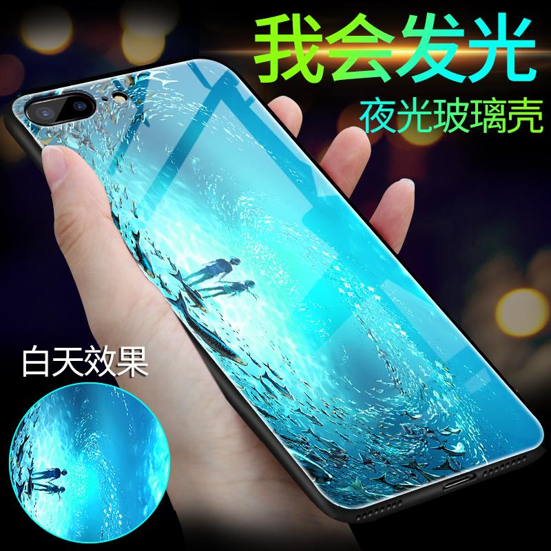 苹果7plus手机壳iphone8夜光个性创意7p潮牌发光新款情侣男苹果x