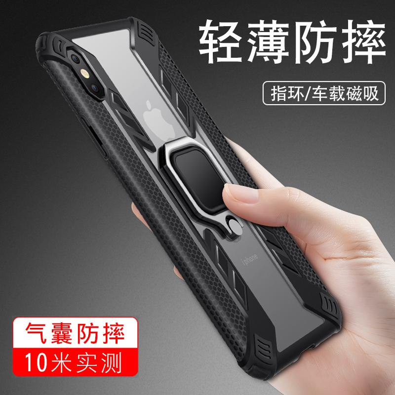 苹果X手机壳气囊防摔iphoneXR xs max硅胶全包保护套三防新款潮牌
