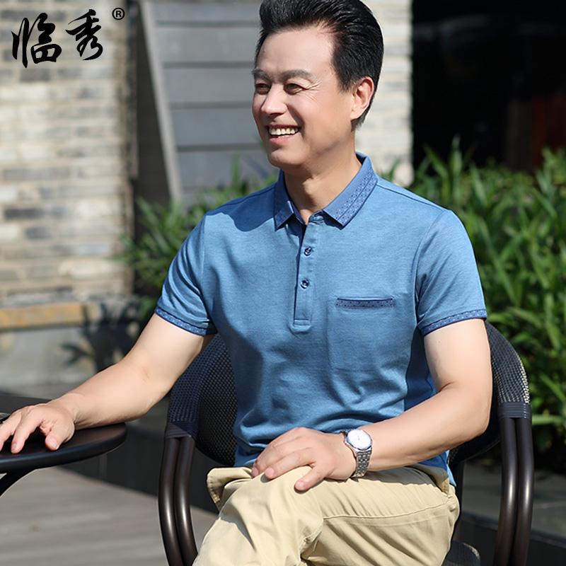 2018夏季新款男士短袖T恤中年爸爸夏装体恤男衣服半袖休闲POLO衫