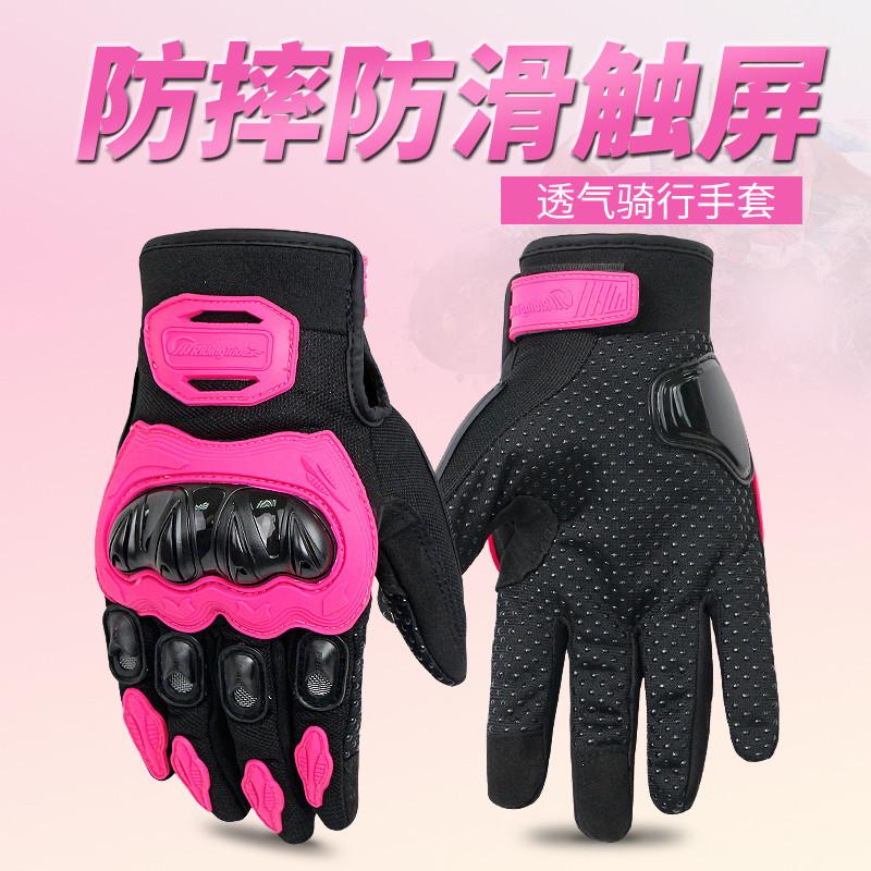 摩托车触屏夏季手套全指四季防滑保暖防风骑行手套骑士必备装备