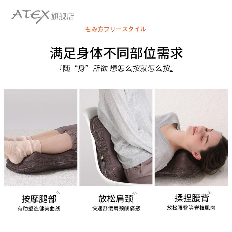 日本atex颈椎按摩器 颈部腰部肩背部腰椎全身家用多功能按摩枕头