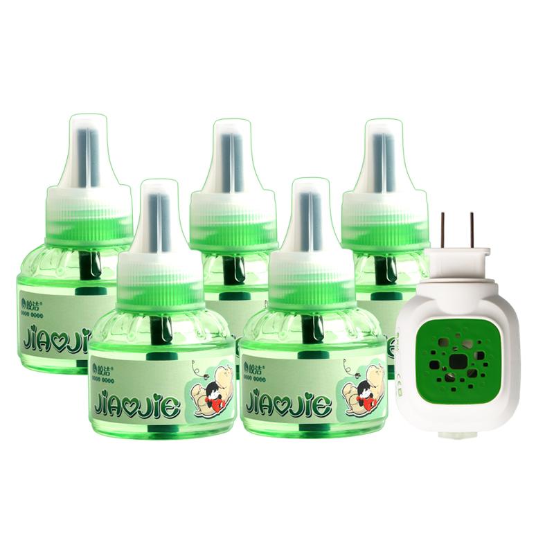㊣孕妇专用㊙️无毒电蚊香液无味婴儿儿童家用插电式蚊子水补充装