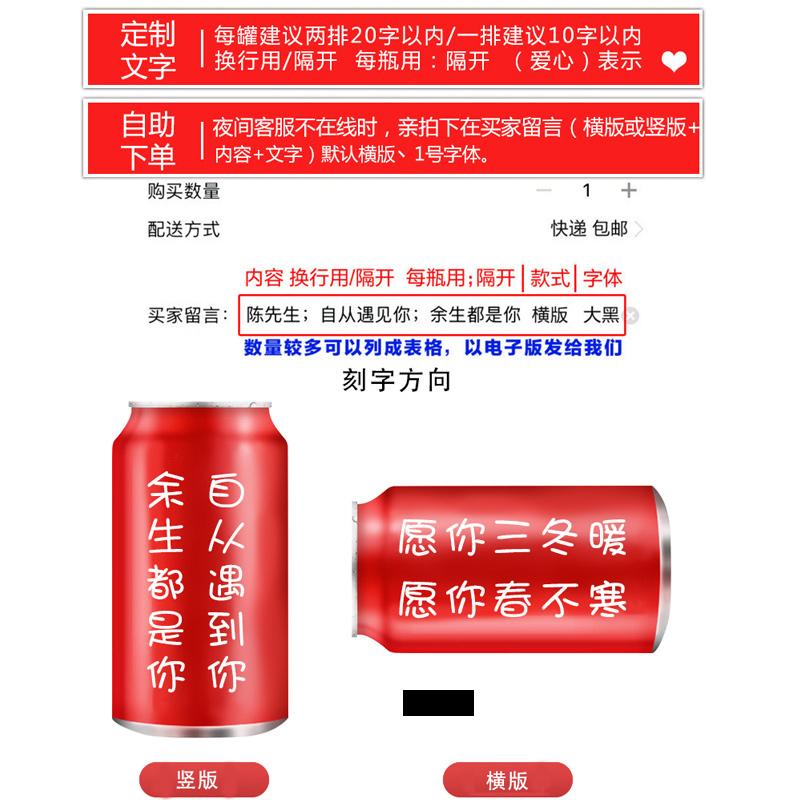 定制可乐易拉罐生日礼物男女朋友生日礼物抖音同款diy刻印字订做