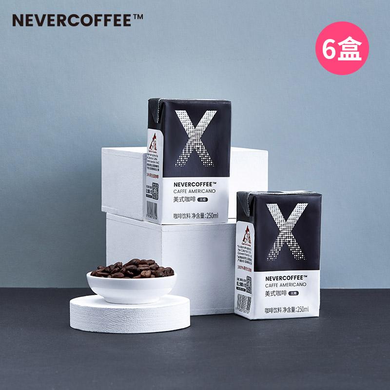 NeverCoffee 美式即饮咖啡 250ml*6盒
