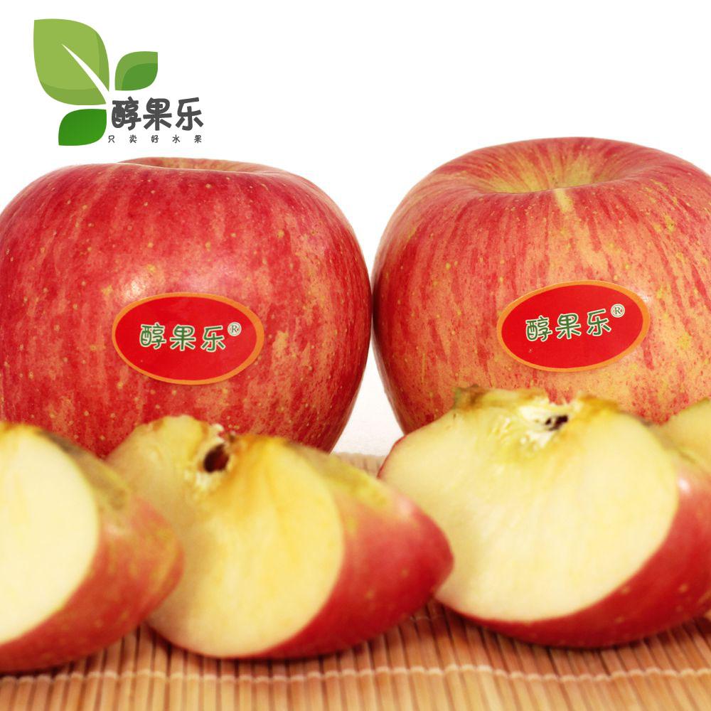 苹果新鲜水果当季正宗山东烟台栖霞红富士5斤批发脆甜霜降平果