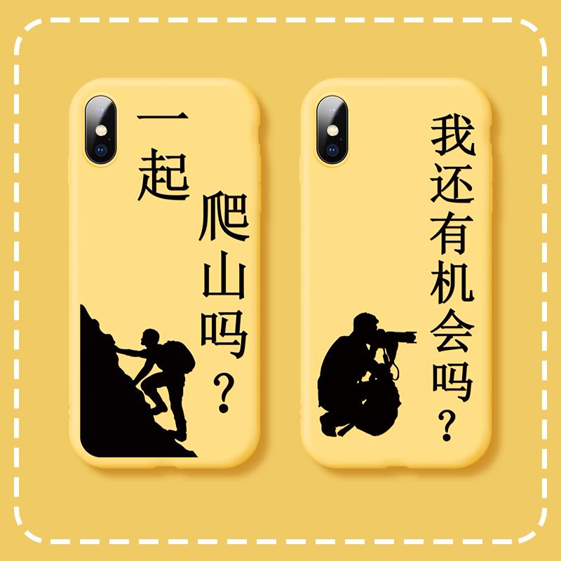 苹果x手机壳iphone11Pro/xr/xs/max/6/6s/7硅胶8/9可爱plus透明ProMax保护套iphonex情侣iPhonexr七女P软se2
