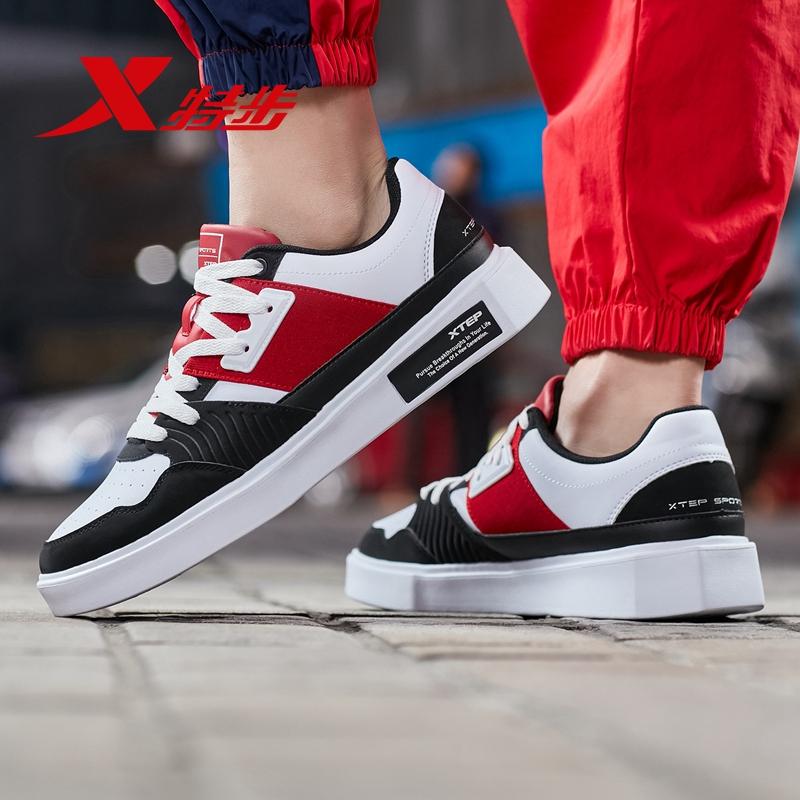 特步板鞋男鞋秋季低帮潮流男士运动鞋时尚滑板鞋子男生韩版休闲鞋