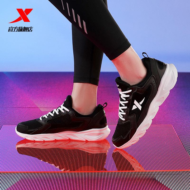 特步男鞋跑步鞋2020新款轻便减震跑鞋休闲鞋运动鞋男官网春季鞋子