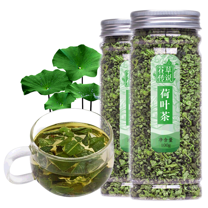 花草传说荷叶茶 干荷叶颗粒 冬瓜肚子纯花草茶天然袋泡茶
