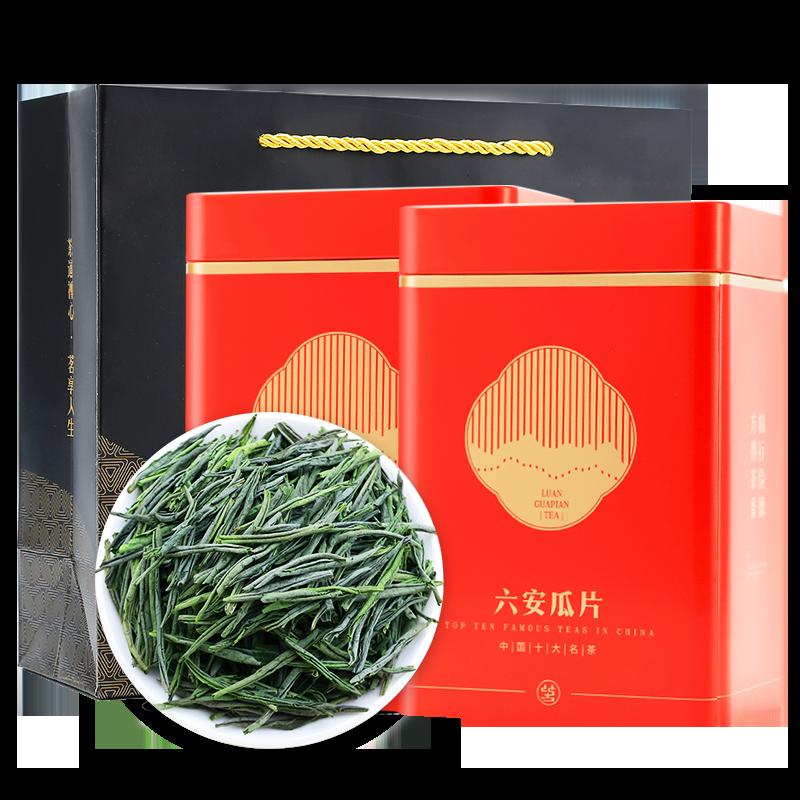 六安瓜片2019新茶叶非特级绿茶春茶安徽手工浓香型散装茶500g礼盒