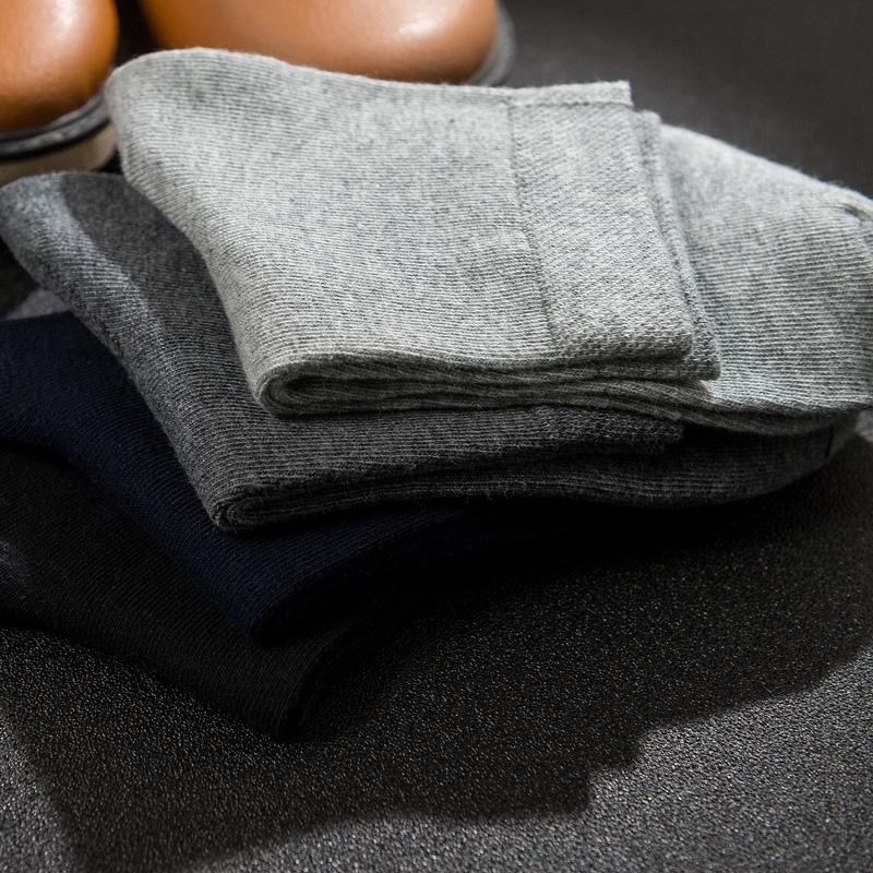 袜子男中筒棉袜秋冬纯棉防臭吸汗长袜短袜冬季加厚黑色船袜男士潮