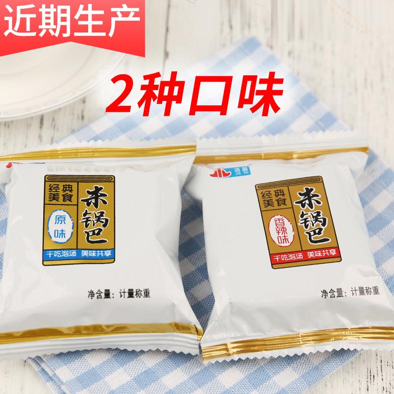大米糯米锅巴手安徽特产麻辣味小米锅巴脆零食小包装整箱散装老式