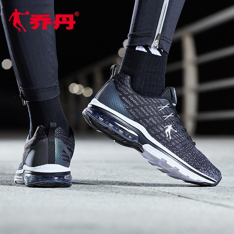 乔丹跑步鞋男气垫鞋男鞋2018秋冬网面透气运动鞋男夜跑反光跑鞋