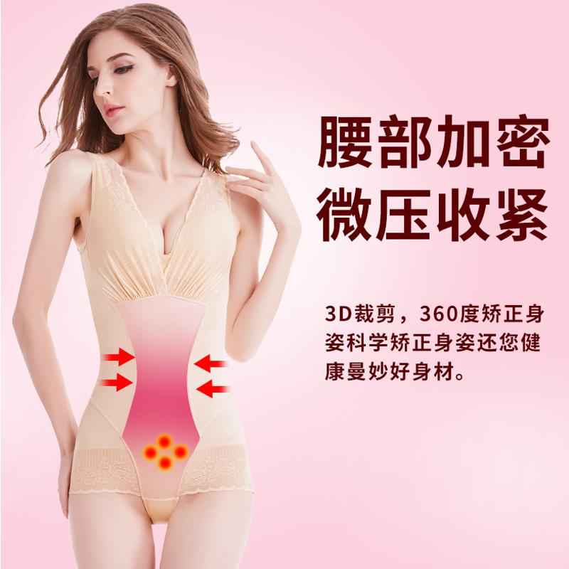 塑形后脱连体塑身内衣正品产后收腹提臀瘦身超薄无痕燃脂蚕丝美