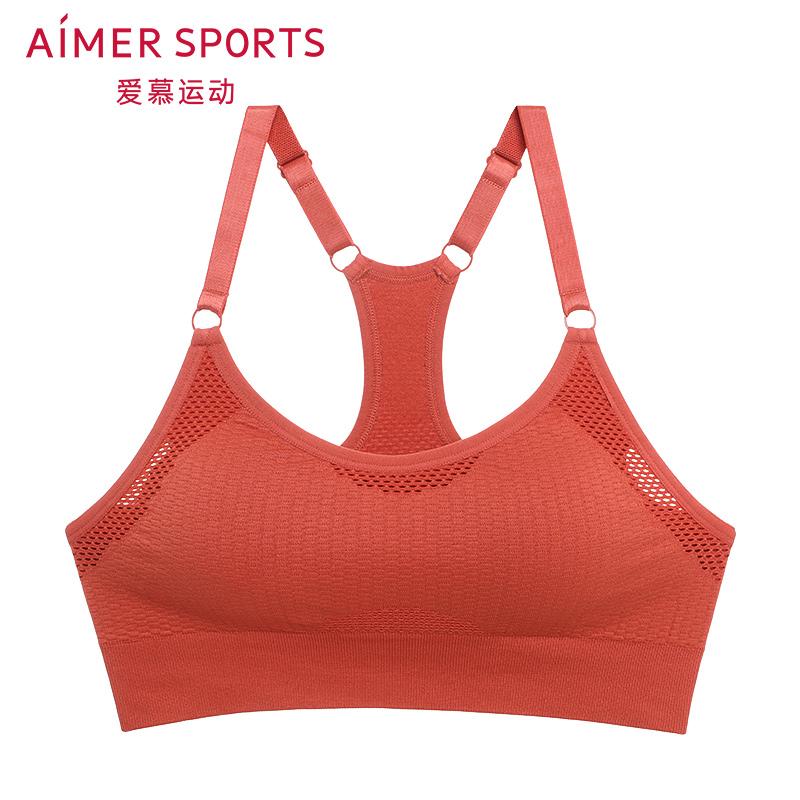 爱慕运动低强度运动内衣热力健身一体织薄杯背心式文胸AS116E63