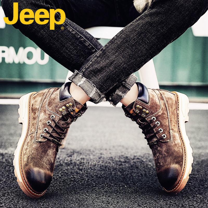 吉普马丁靴男士高帮鞋冬季加绒潮鞋真皮棉靴子工装雪地靴男 JEEP