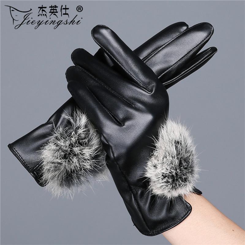 皮手套女士秋冬季加厚保暖骑车手套女款加绒可爱兔毛球触屏手套