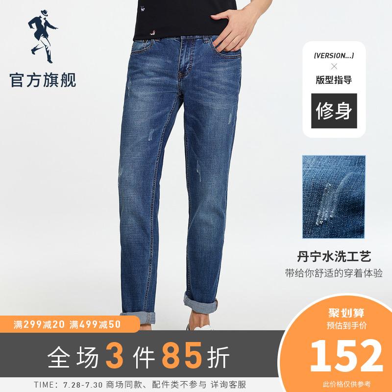 与狼共舞 2020春夏新款修身直筒牛仔裤