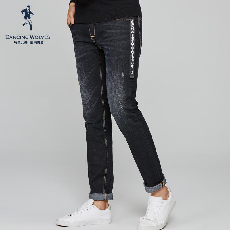 与狼共舞高档男装官方正品牌商务男士直筒修身牛仔裤子秋季专柜版