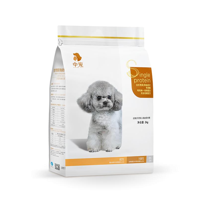 中宠泰迪专用狗粮中小型贵宾犬通用型成犬粮主粮8kg