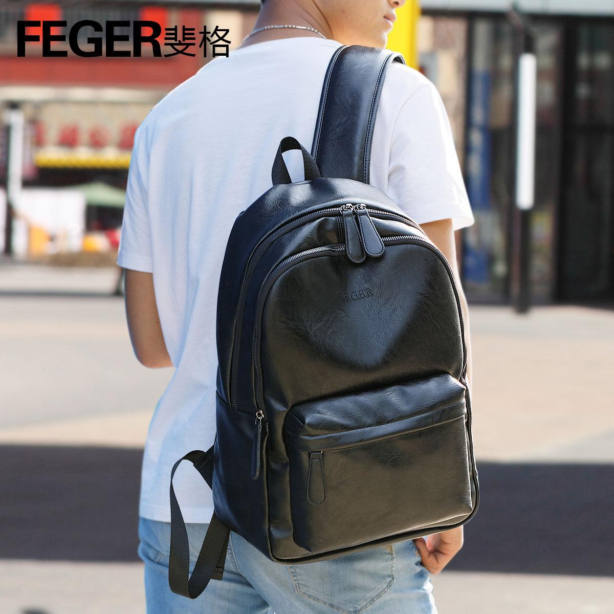双肩包男士休闲旅行背包包韩版学生商务包电脑皮包大容量潮流书包