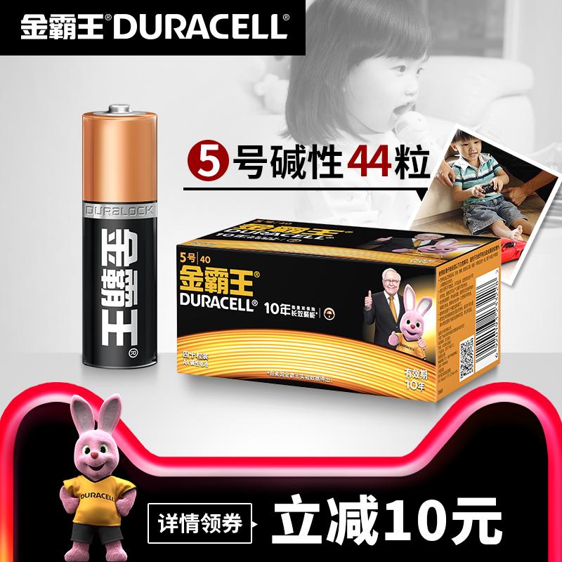 金霸王5号电池干电池碱性电池五号玩具遥控器电池批发家用44粒装