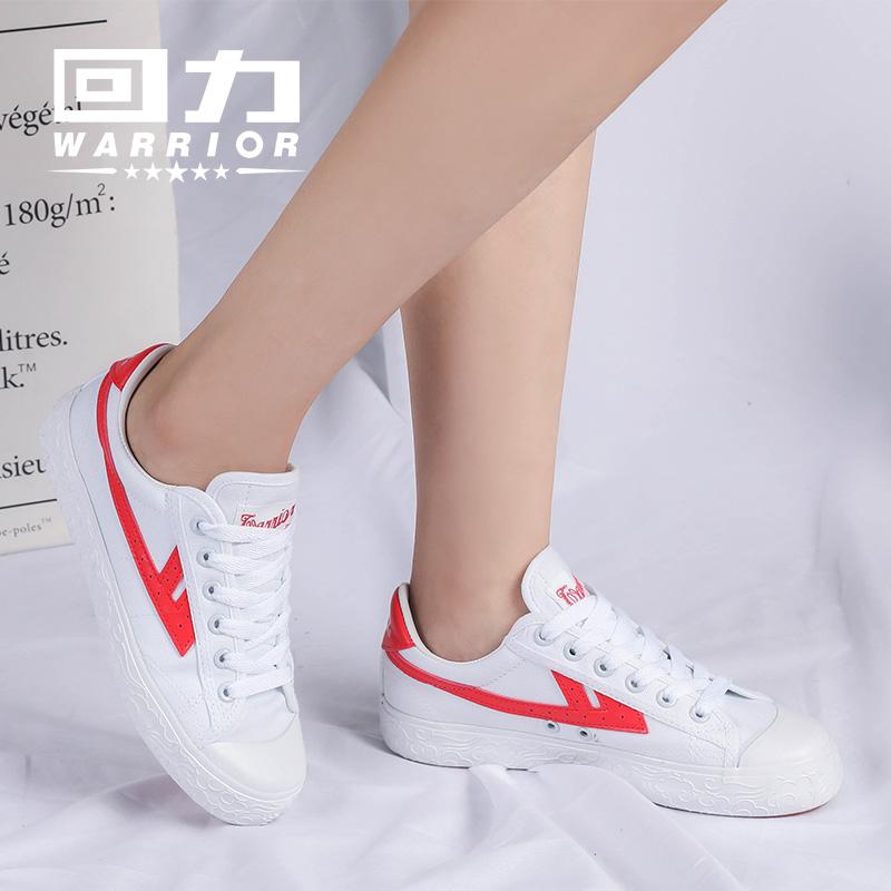 回力鞋女小白鞋2018新款秋冬百搭韩版帆布鞋男情侣休闲运动鞋板鞋