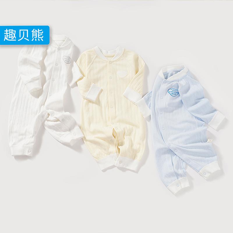 婴儿连体衣春秋冬装纯棉秋衣内衣男女宝宝睡衣婴幼儿衣服睡衣爬服