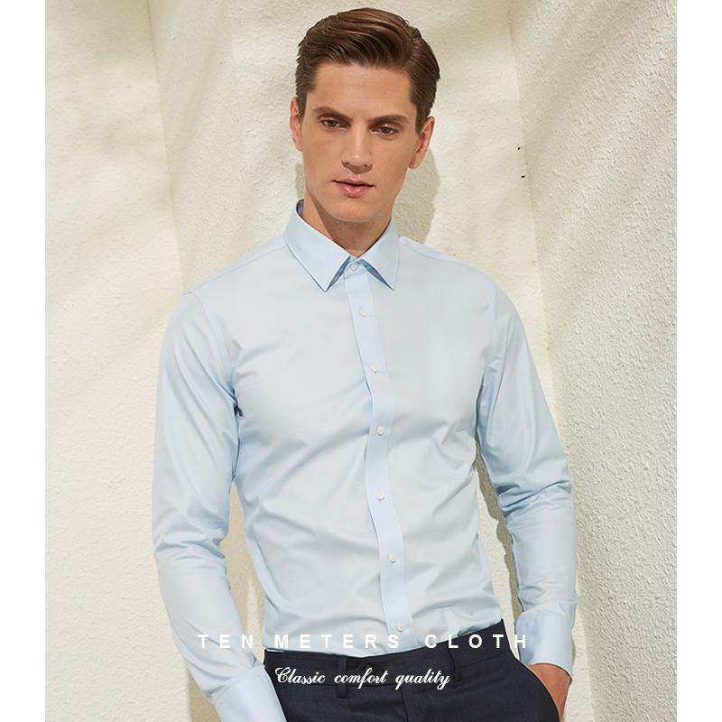 十米布白衬衫男士长袖商务正装上班修身免烫加厚加绒保暖西装衬衣