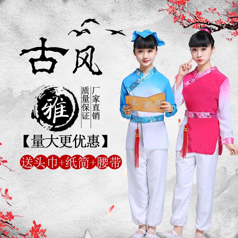 儿童国学服装书童演出汉服三字经弟子规表演服装男女童古装孔子服