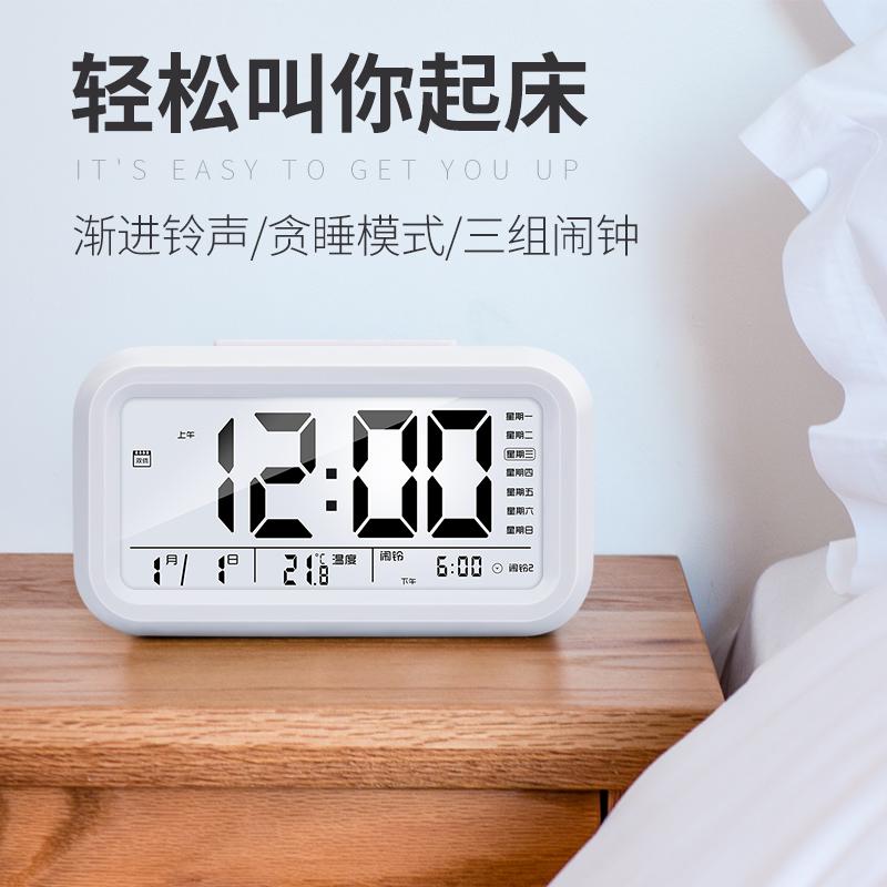 学生儿童创意小闹钟卧室静音夜光时尚报时电子床头座钟充电贪睡
