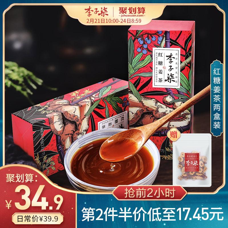 李子柒 红糖姜茶 12g*7条*2盒