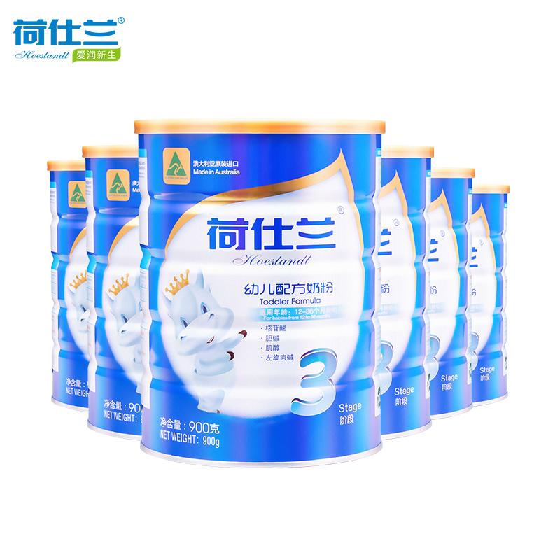荷仕兰(Hoeslandt)幼儿乳铁蛋白奶粉3段12-36个月900g*六罐 临期