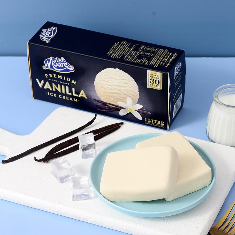 新西兰进口 Much Moore 玛琪摩尔 香草味冰淇淋 1L*2盒