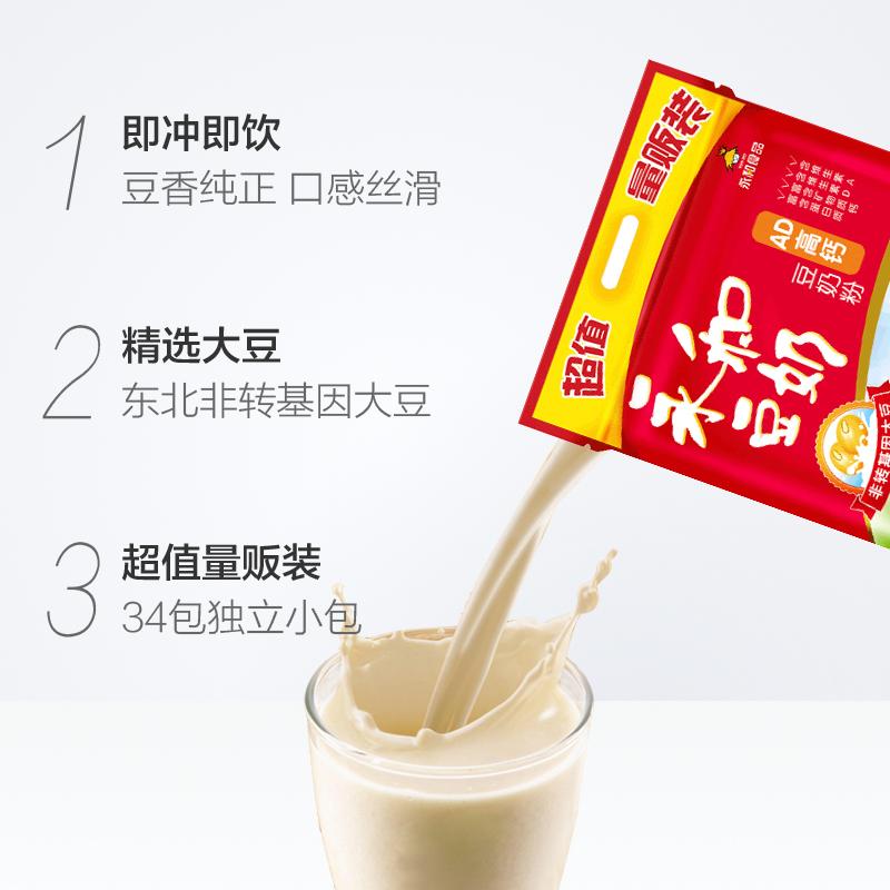 永和AD高钙豆奶粉早餐营养高钙青少年饮品 永和豆奶粉小袋装1020g