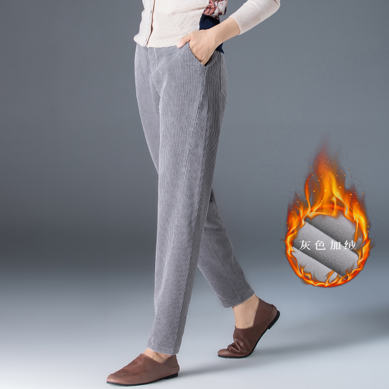 加绒加厚灯芯绒裤子女萝卜裤休闲高腰哈伦裤女秋冬宽松长裤条绒裤