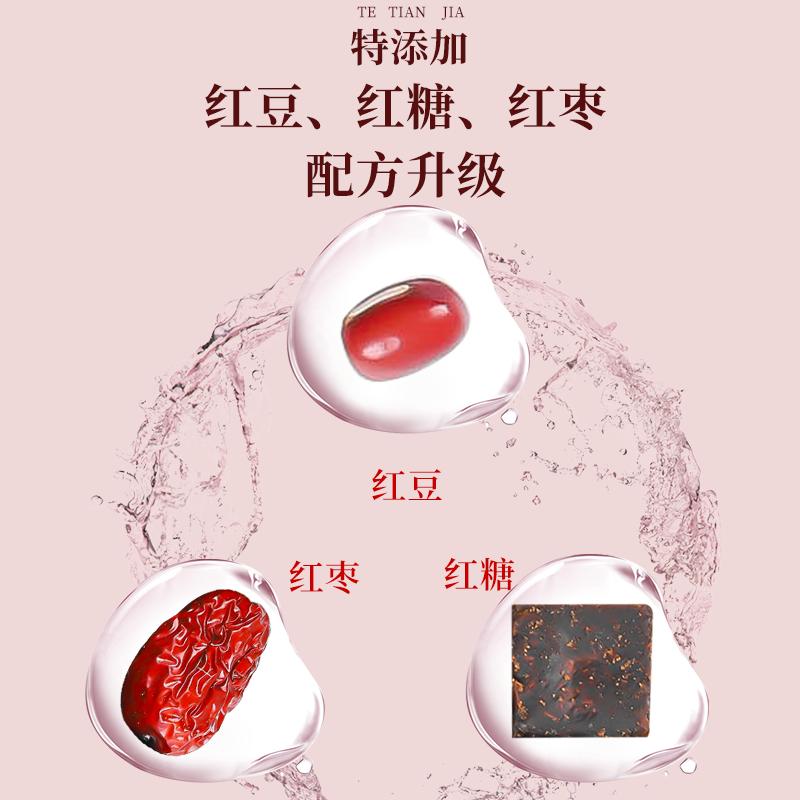 五红汤原材料孕妇下奶哺乳期产后补品调理气血月子养血煲汤材料包