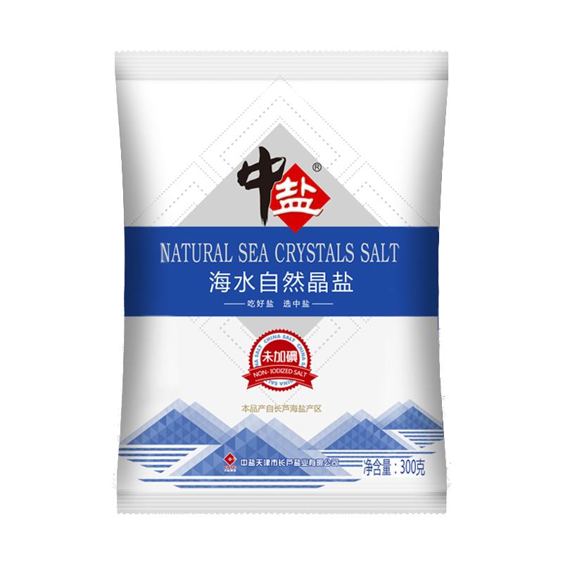 中盐未加碘海水自然晶盐8袋无碘食用盐不含抗结剂的食用细海盐
