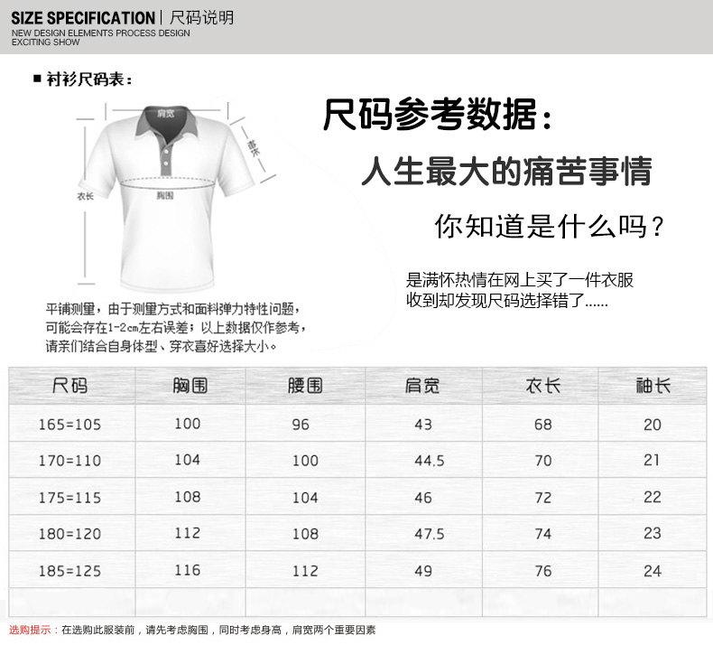 夏季男士短袖T恤半高领加厚纯色中年爸爸装韩版潮流体恤打底衫TK